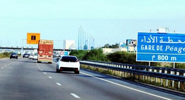 الوكالة الوطنية للسلامة الطرقية تعلن إغلاق مراكز المراقبة التقنية للمركبات ابتداء من اليوم الخميس حتى إشعار آخر