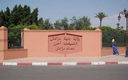 ملفات الفساد بمراكش تضع حقوقيين وأسرهم في «مرمى التهديدات»
