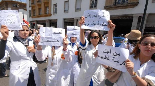 50 طبيب ممارس بالقطاع العام  يقدمون على استقالة جماعية