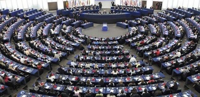 تعزيز الشراكة بين المغرب والاتحاد الأوروبي