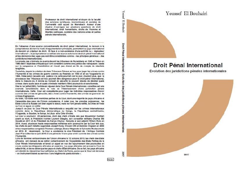 'القانون الجنائي الدولي' إصدار لعميد كلية الحقوق بمراكش الأول من نوعه وطنياً