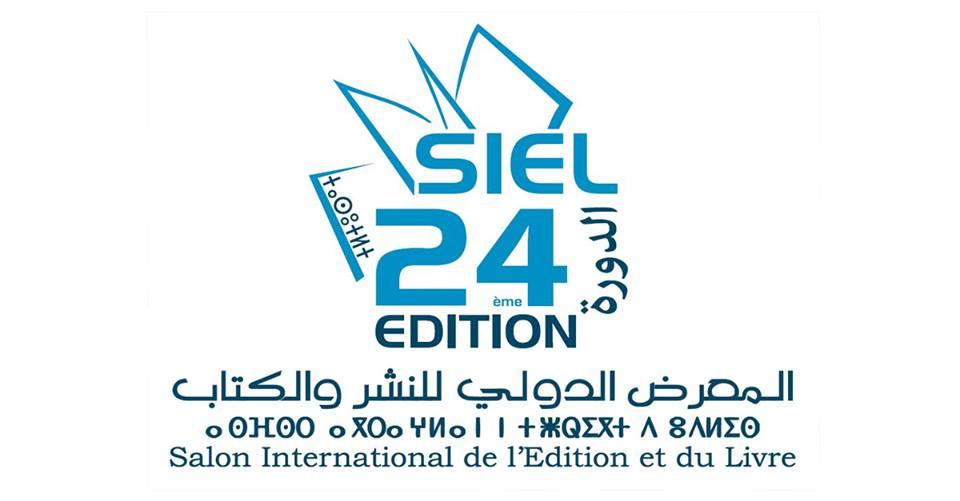 النسخة الـ24 للمعرض الدولي للنشر والكتاب من طرف وزارة الثقافة والاتصال