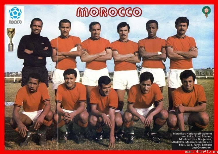 الكرة المغربية تنعي فقيدها  اللاعب حمان أول من سجل هدفا في المونديال