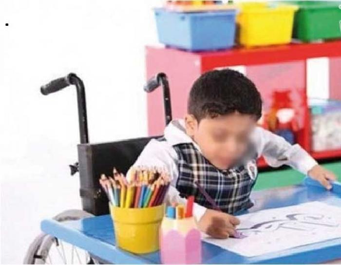 ندوة دولية تسلط الضوء على تحديات تمدرس الأطفال في وضعية إعاقة