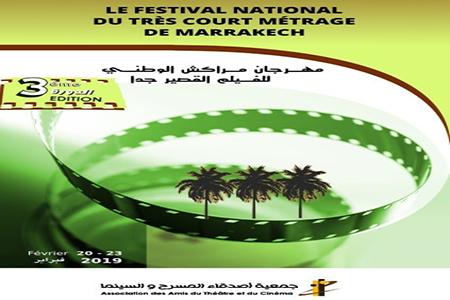 إدارة مهرجان مراكش الوطني للفيلم القصير جدا تعلن عن لائحة الأفلام المشاركة في النسخة الثالثة