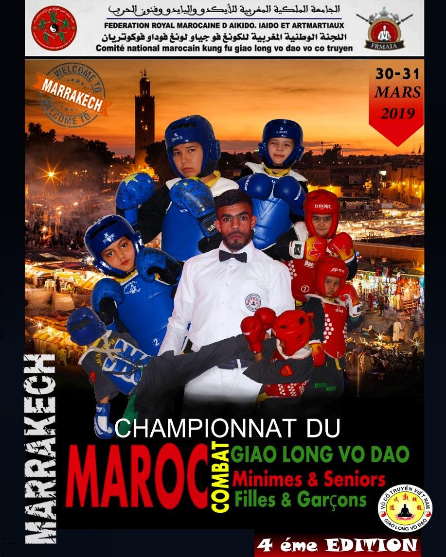 مراكش تستقبل بطولة المغرب للمبارزة للكونغ فو جياو لونغ فو داو فوكوتريان بمشاركة حوالي 460 ممارس