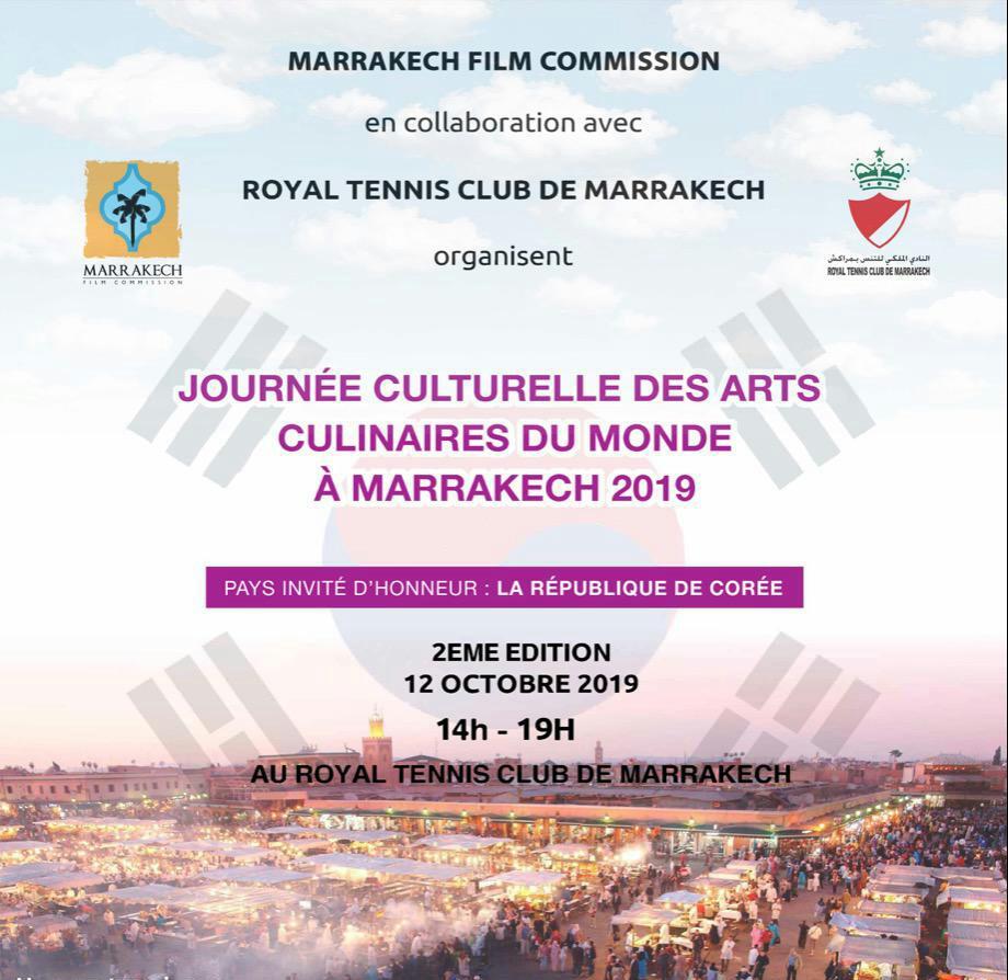 أخبار مراكش..المدينة الحمراء تحتضن الدورة الثانية من المهرجان الدولي ملتقى أذواق الثقافات 2019