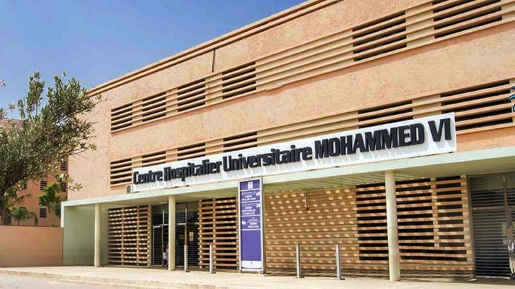 المركز الاستشفائي الجامعي محمد السادس بمراكش يعلن عن: