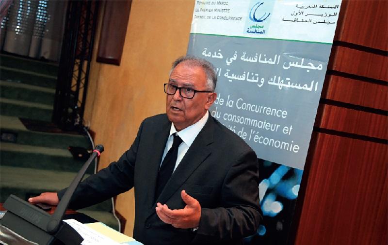مراكش تستعد لاستقبال أشغال الدورة الثالثة لندوة المنتدى الإفريقي للمنافسة