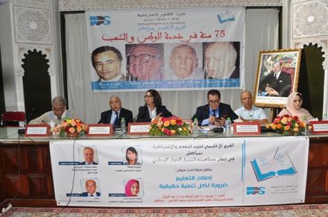في ندوة نظمها حزب التقدم والاشتراكية بمراكش : سياسيون يساريون يشخصون واقع التعليم في المغرب