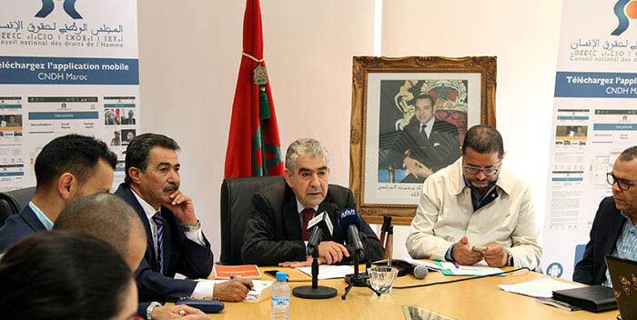 مراكش تحتضن المؤتمر 13 للمؤسسات الوطنية لحقوق الإنسان