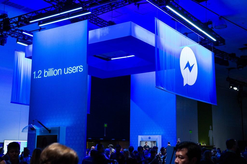 فيسبوك تدحض الإدعاءات، وتقول أنها لا تطلب بيانات البنك الخاصة بالمستخدمين