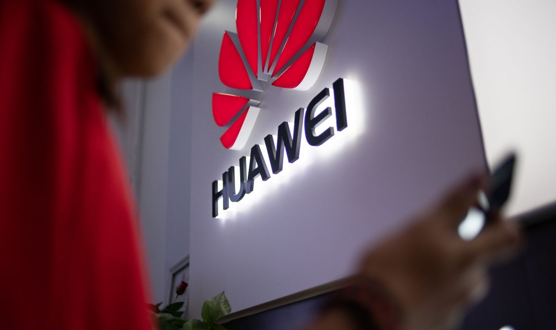 Huawei تحصل على تمديد لشهرين إضافيين من الحكومة الأمريكية