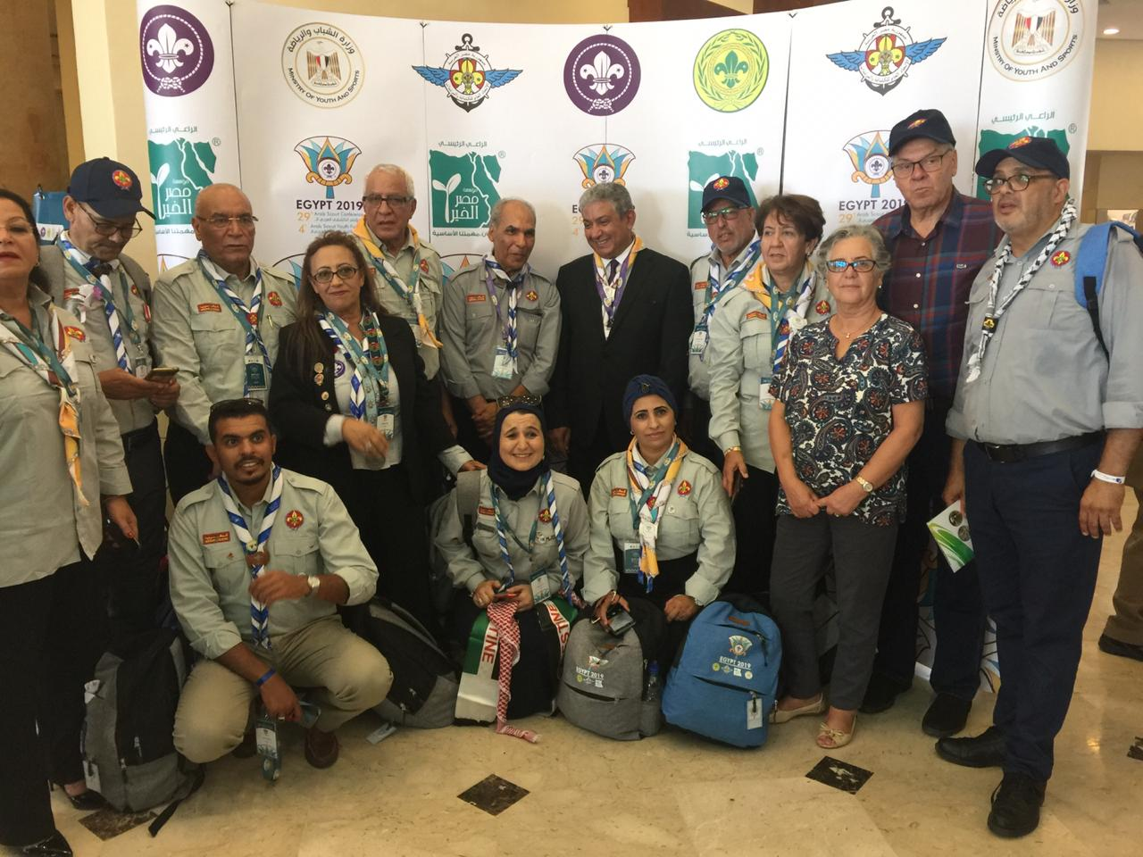 المغرب يشارك في المؤتمر الكشفي العربي29 بشرم الشيخ