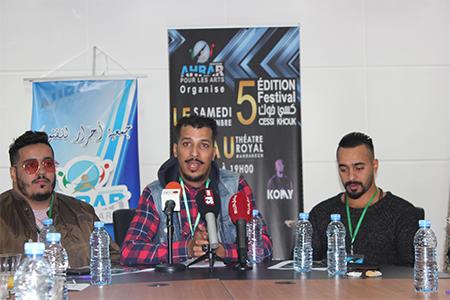 جمعية أحرار للفنون تنظم ندوة صحفية تسلط فيها الضوء عن مهرجان كسي خوك في نسخته الخامسة