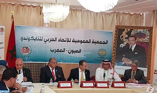 الجمعية العمومية للاتحاد العربي للتايكوندو تقرر نقل مقر الاتحاد من القاهرة إلى الرباط