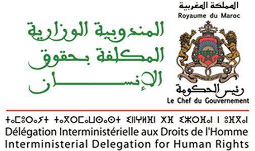 """السلطات المغربية تعبر عن رفضها للادعاءات الخاطئة التي تضمنها التقرير السنوي حول أوضاع حقوق الإنسان في العالم لمنظمة """"هيومن رايتس ووتش"""""""