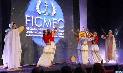 المهرجان الدولي للسينما والذاكرة المشتركة بالناضور يرفع الستار عن الدورة الثامنة