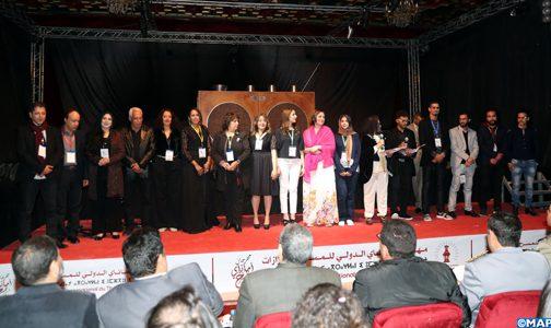 """افتتاح فعاليات الدورة الحادية عشرة لمهرجان """"أماناي"""" الدولي للمسرح بورزازات"""