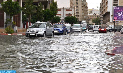 أمطار قوية مساء الجمعة والسبت وطقس بارد من الاثنين الى الاربعاء في عدد من مناطق المملكة