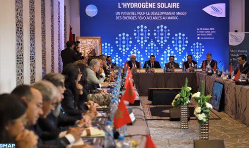 المغرب يتوفر على كل المؤهلات لإنتاج الهيدروجين عن طريق الطاقة الشمسية