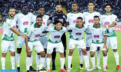 قطر تستضيف كأس السوبر الإفريقي بين الرجاء البيضاوي والترجي التونسي