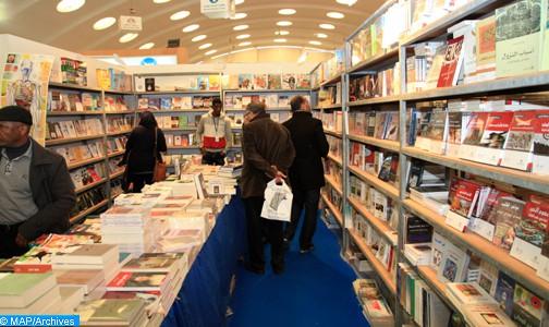 560 ألف زائر خلال الدورة ال25 للمعرض الدولي للنشر والكتاب بالدار البيضاء
