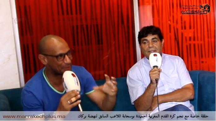 الهرم الكروي بوسحابة في لقاء خاص مع مراكش بلوس