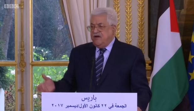 أبو مازن..السعودية تدعم كل مطالب الفلسطينيين في الصراع مع إسرائيل