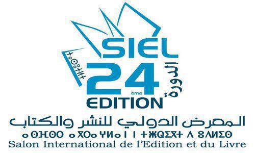 إسدال الستار على فعاليات الدورة الرابعة والعشرين للمعرض الدولي للنشر والكتاب بالدار البيضاء