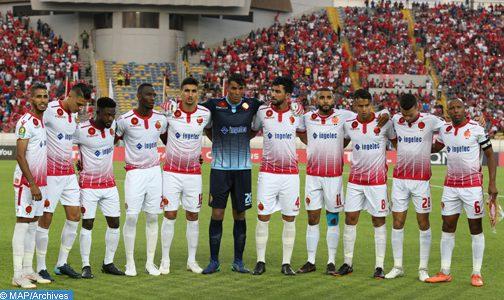 الوداد البيضاوي يحرز لقب  البطولة الاحترافية اتصالات المغرب