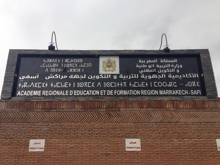 الفدرالية الوطنية لجمعيات أباء وأمهات وأولياء التلاميذ بالمغرب تشارك في اليوم الدراسي الخاص بالتعليم الأولي بمراكش تحت شعار