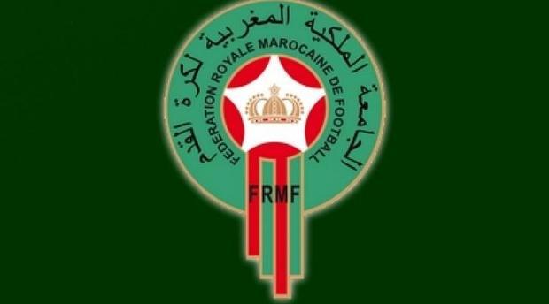 المغرب يتقدم رسمياً لاستضافة كأس العالم 2026