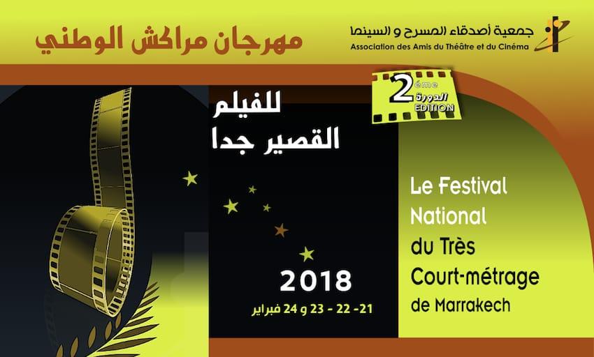 مهرجان مراكش الوطني للفيلم القصير جدا ، 18 فيلم تتنافس للفوز باللقب
