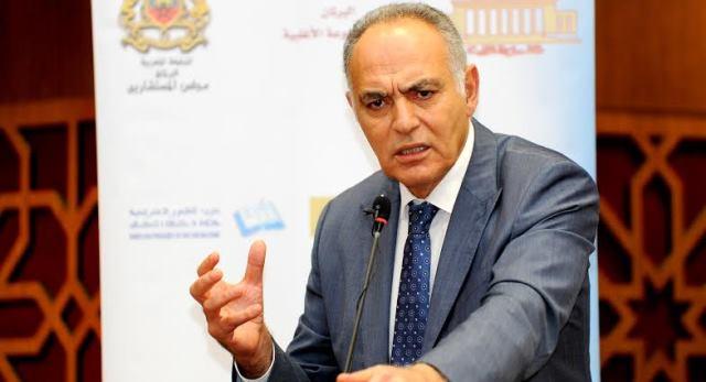 المنافسة الشريفة والمنصفة بين الشركات تمثل قوة نمو كبيرة للتنمية الإقتصادية في المغرب.
