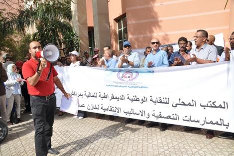 موظفو وموظفات الخزينة العامة للمملكة بعمالة مراكش يحتجون