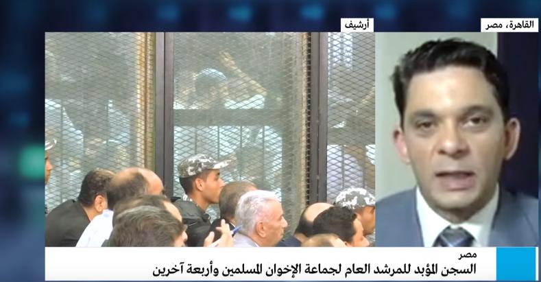 الحكم بالسجن المؤبد على مرشد الإخوان المسلمين محمد بديع