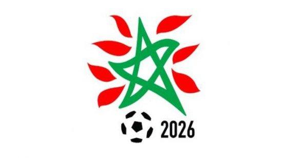 لجنة الفيفا تزور المغرب لتفقد أوراش مونديال المغرب 2026