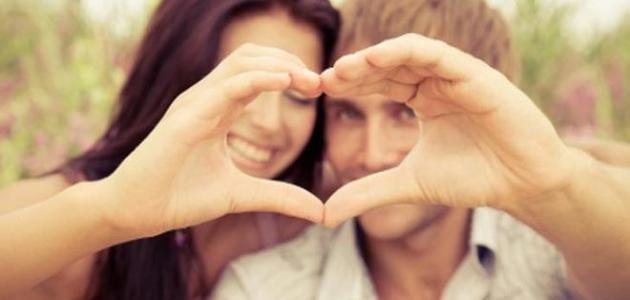 فك شيفرة  مدى حب زوجك ببساطة