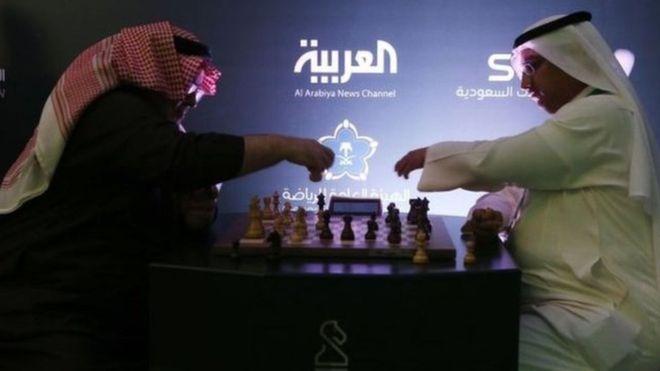 بطولة دولية للشطرنج تسحب من السعودية بسبب إسرائيل