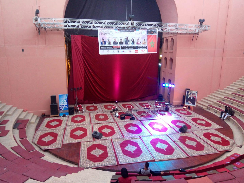 حفل فني  خيري  لجمعية أحرار للفنون بمراكش