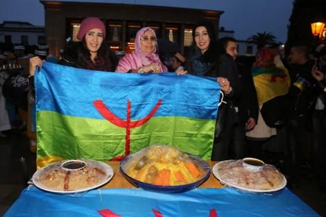 شبيبة حزب الأحرار تطالب بترسيم رأس السنة الأمازيغية عيدا وطنيا