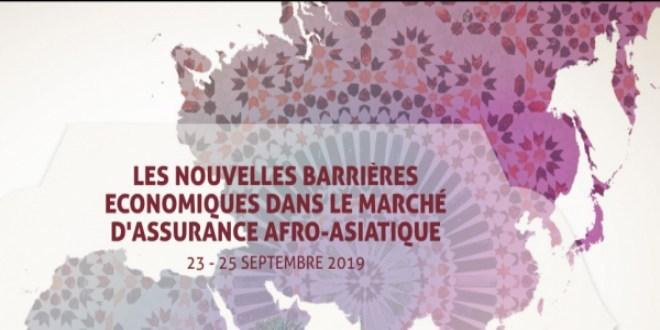 بمراكش  تنظيم الدورة 26 لمؤتمر الاتحاد الأفرو-آسيوي للتأمين وإعادة التأمين