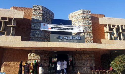 مراكش.. أكثر من 600 مستفيد من قافلة طبية متعددة التخصصات