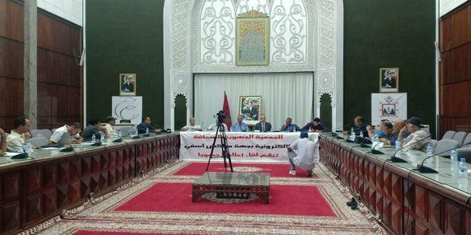 الجمعية الجهوية للصحافة الإلكترونية بجهة مراكش آسفي تنظم لقاء إعلاميا