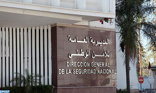 مراكش.. توقيف ثلاثة أشخاص للاشتباه في ارتباطهم بشبكة إجرامية تنشط في التزوير واستعماله والنصب والاحتيال