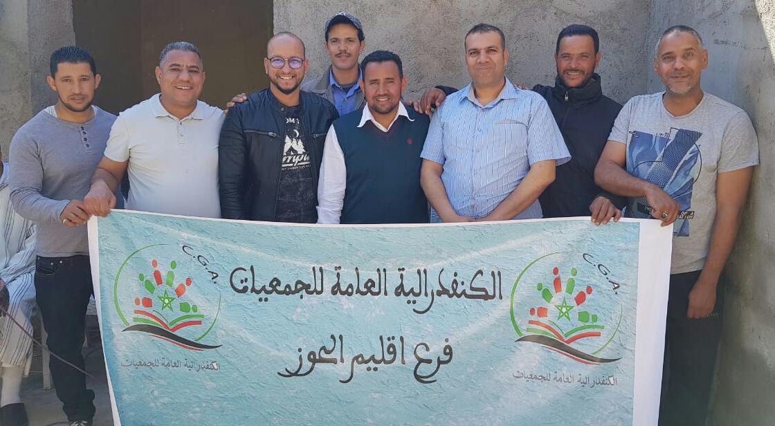 مكتب الكونفدرالية العامة للجمعيات اقليم الحوز يعقد جمعه العام التأسيسي