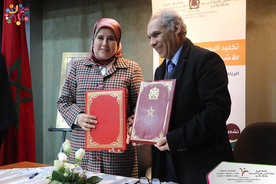 وزارة الاسرة والتضامن والمساواة توقع خمس اتفاقيات مع جمعيات وطنية