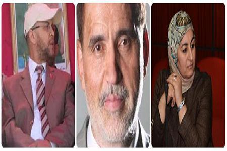 البرلماني يوسف ايت الحاج يخسر دعواه ضد بن الدريوش و جميبة عفيف