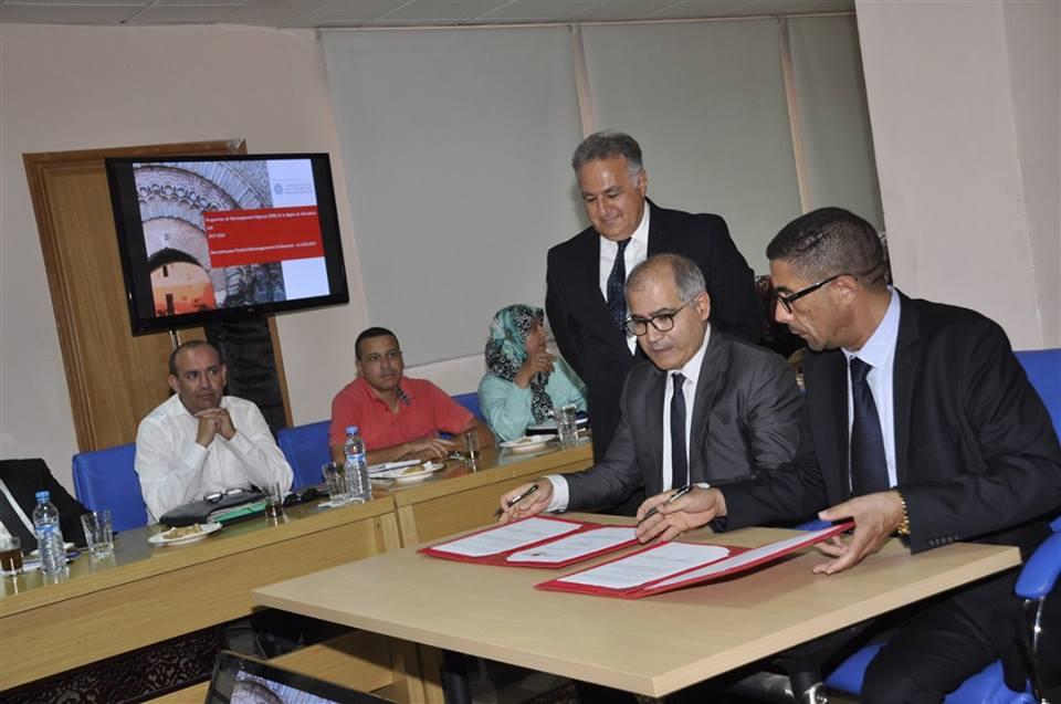 اتفاقية شراكة وتعاون بين دار المنتخب لجهة مراكش اسفي  ومعهد إعداد التراب والتعمير لجهة Ile de France